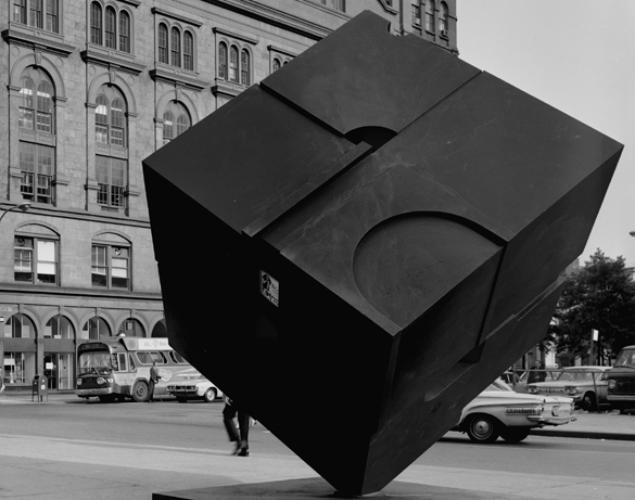 Alamo (the Cube) in Astor Place