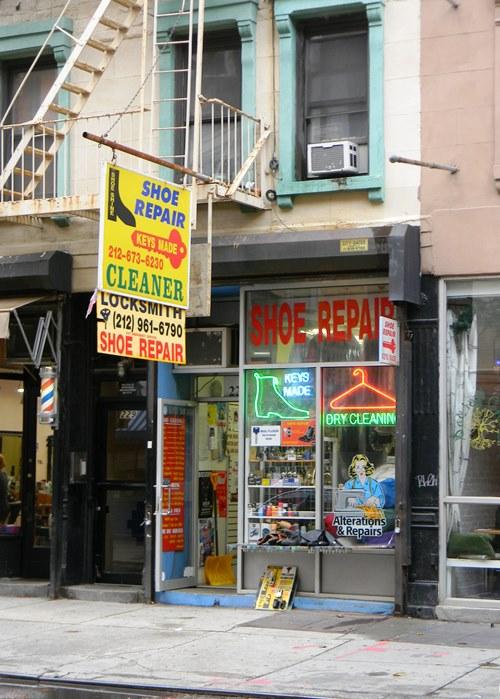 Yakub storefront