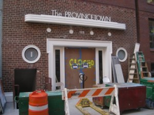 Provincetown Playhouse before being torn down