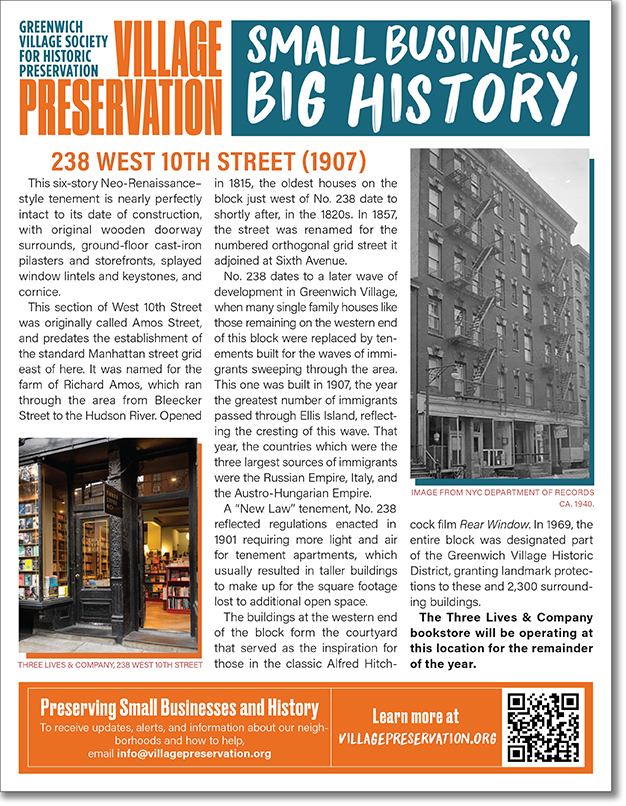 Small Business Big History flyer for 238 West 10th Street