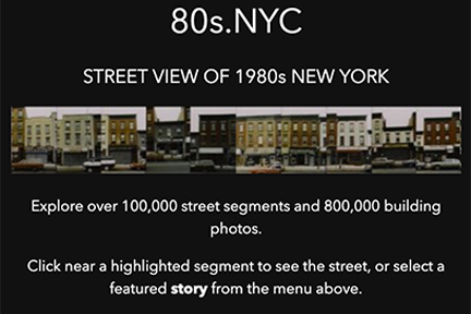 Street View of 1980s New_York_screenshot