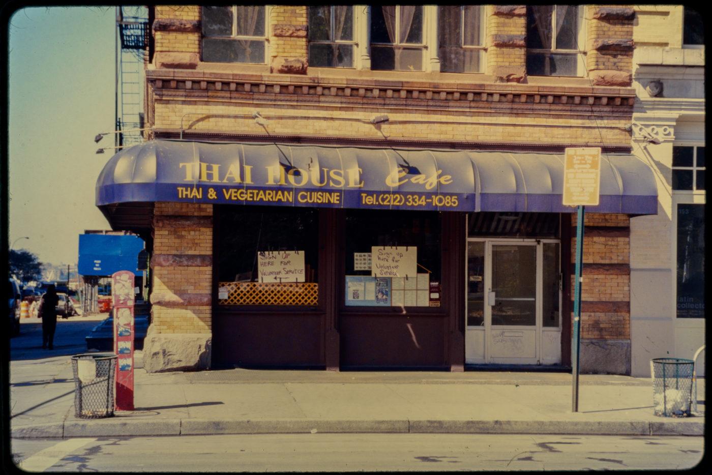 Thai House Cafe 151 Hudson Street.jpg