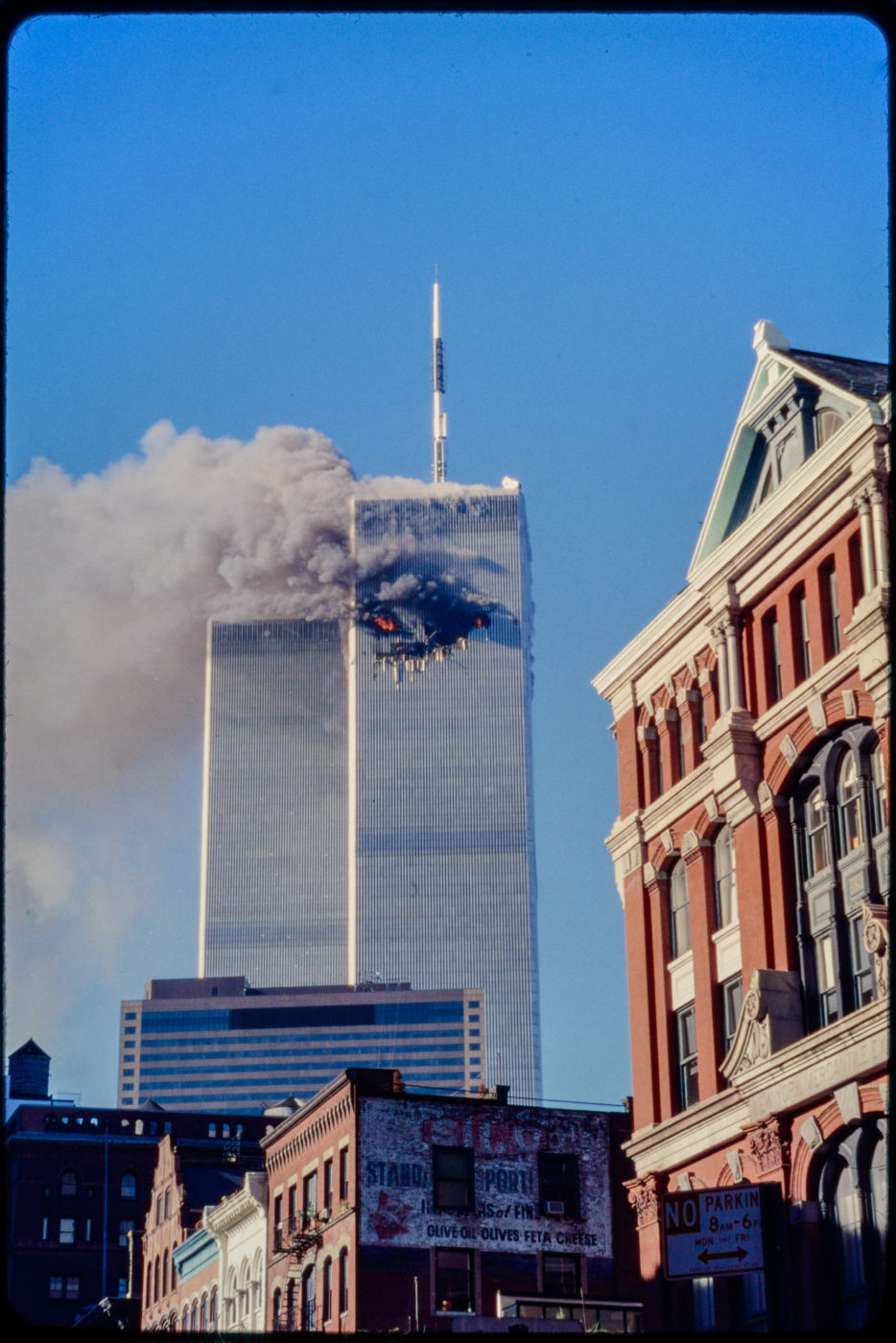 Tower 1 Burning as seen from Hudson and Franklin Streets.jpg