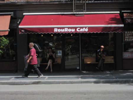 RouRou Cafe (where the 9-11 Tiles were exhibited during MTA Mulry Square contruction) 09_07_2011.JPG